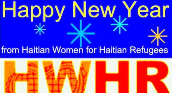 Happy New Year HWHR 2016